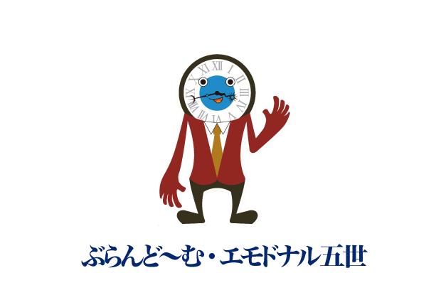 eye-emo