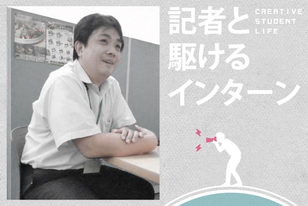 kahoku_kokomi_eye