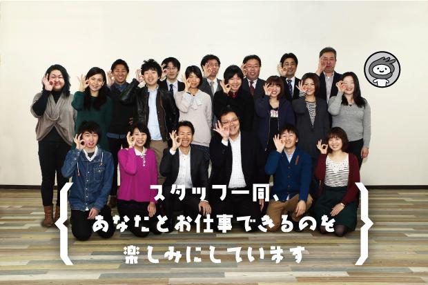 member_greeting