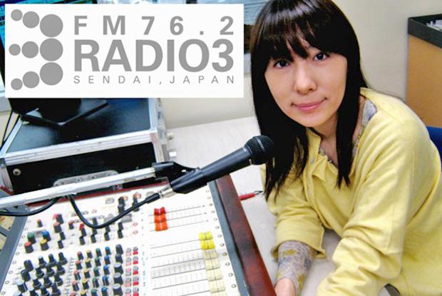 radio3_eye