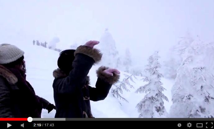 荒ぶる樹氷のポーズ