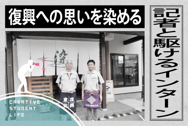 kahoku_nagakan_eye