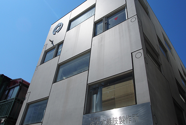 sasakigishi1