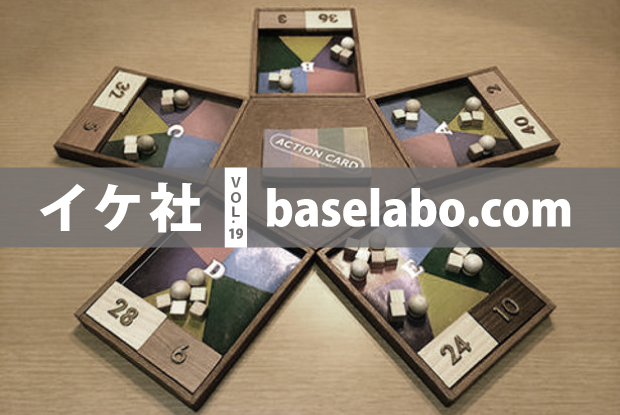 baselabo_eye