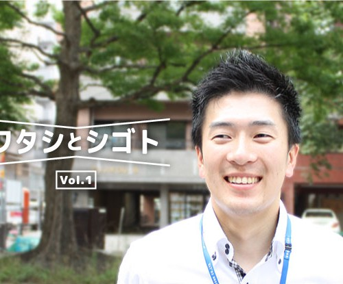 watashigo_eye1