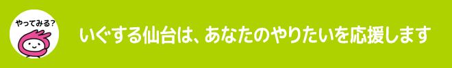 next-action_banner
