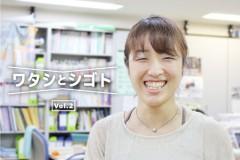 watashigoto2