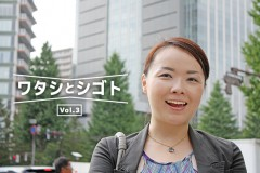 watashigoto3_eye
