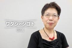 okouchi_eye