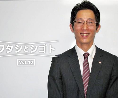 watashigoto-ichinobou_eye