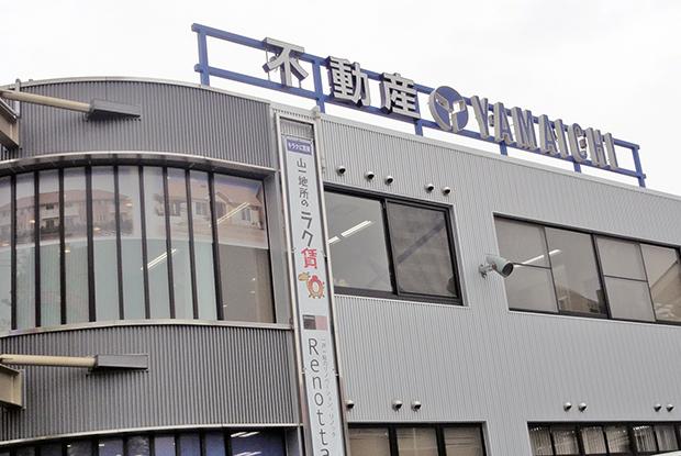 ikesya_yamaichi1