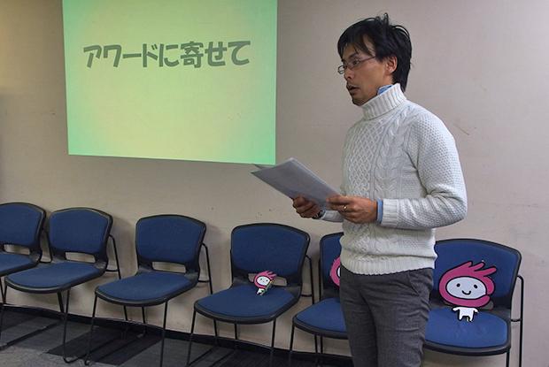igusuru_award1_201412_2