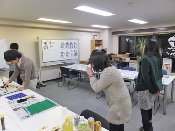 2015_kakizome1