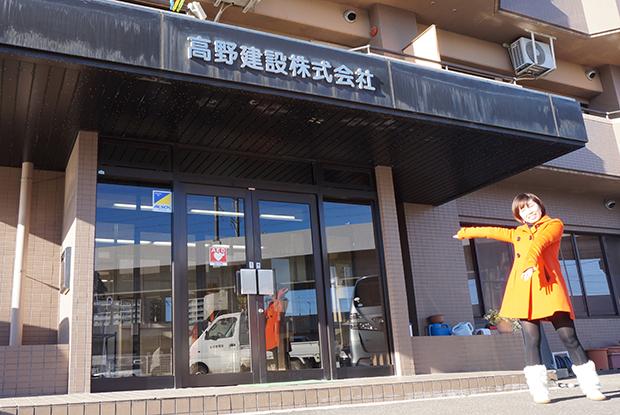 ikesya-takanokensetsu1