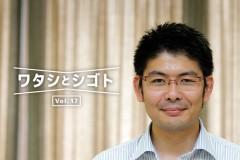 watashigoto_satohiroshi_eye