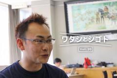 watashigoto_gamarock_eye