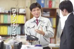 watashigoto_hariu_eye