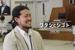 watashigoto_zero_satotsubasa_eye