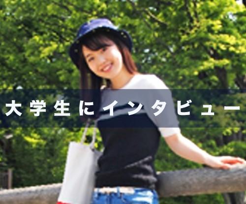 igusuru_gakusei_itv