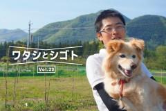 watashigoto_eye23