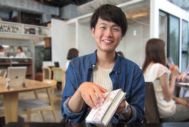hanai-blog3