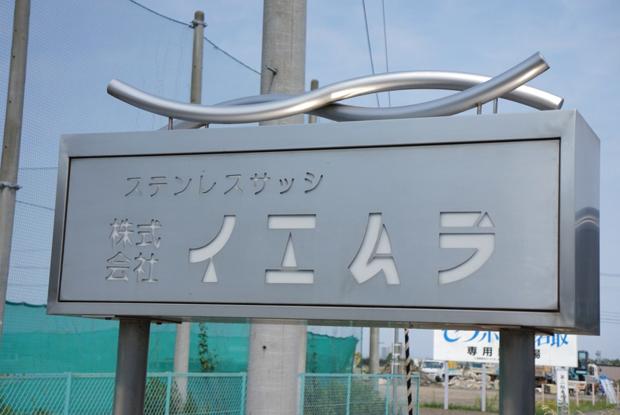 ikesha67_01