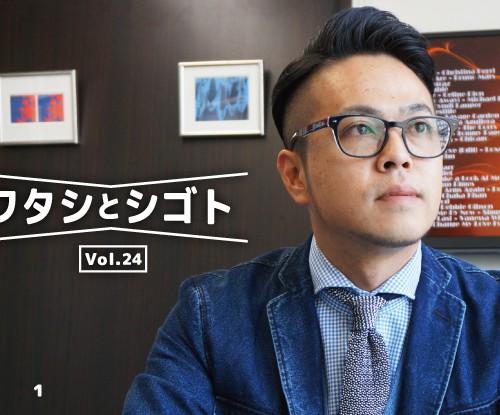 watashigoto_eye_24
