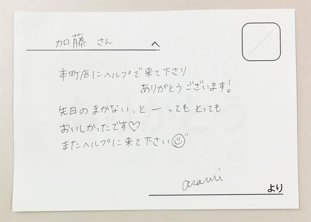 ikesha69_03