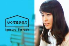 teracce_eye_22