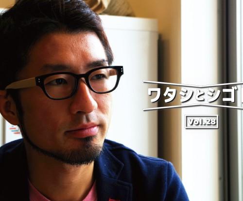 watashigoto_eye_28