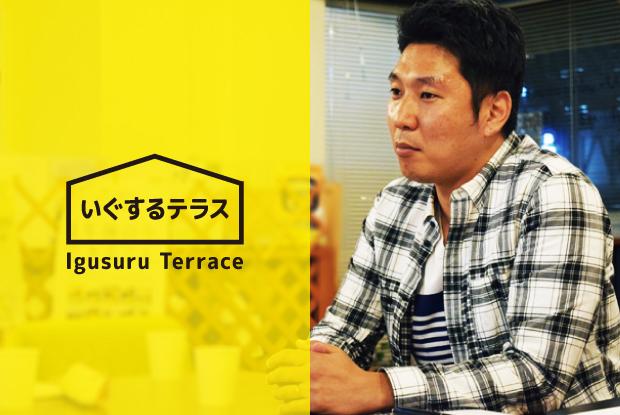 teracce_fi
