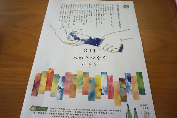 watashigoto30_3