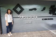 watashigoto_eye_30