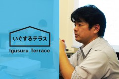 teracce_eye