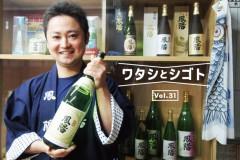 watashigoto_eye_31