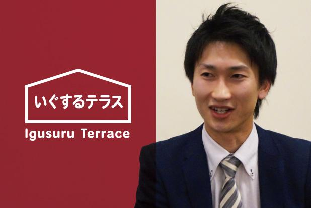 terrace30_eye