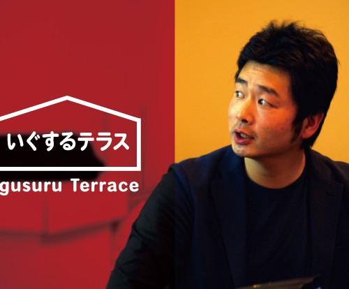 terrace31_eye