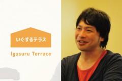 terrace36_eye