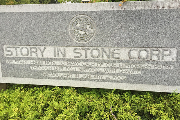 storyinstone-1