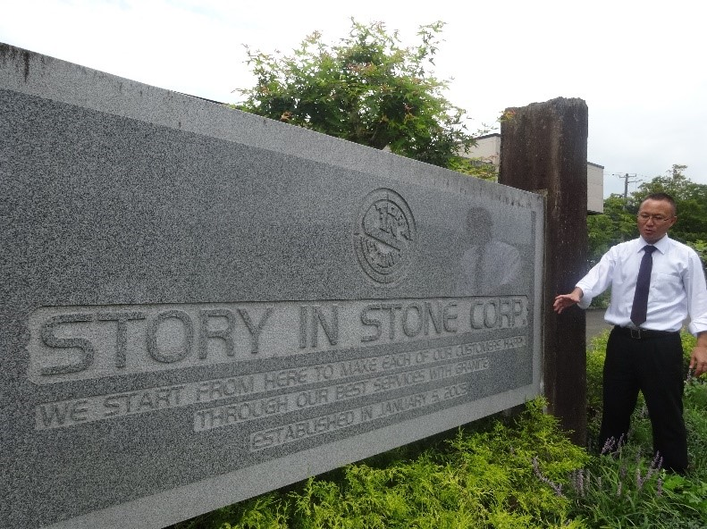 storyinstone-3