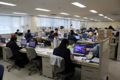 東日本計算センター1