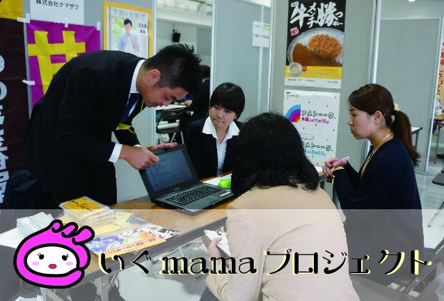 igu-mama_eye-01-01
