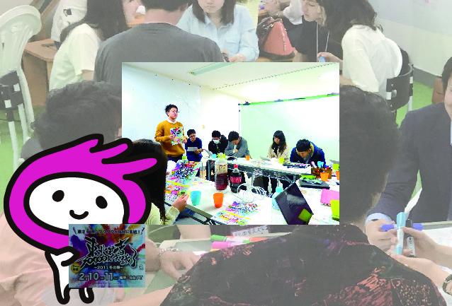 ばんにん記事用20170201-01-01