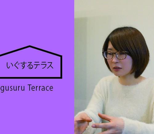 terrace20170209_eye-01