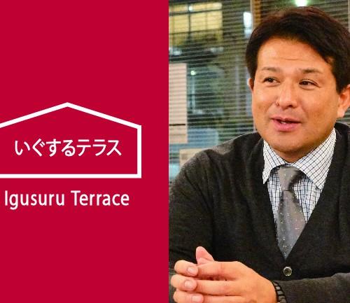 terrace20170215_eye-01