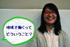 eye_chiiki-tsukamoto-01