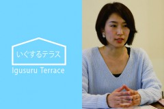 terrace_eye_hirama-01