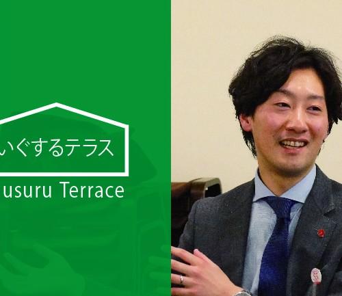 terrace_eye_okada-01
