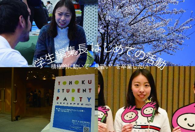 eye_fujiwaraーreport-01-01