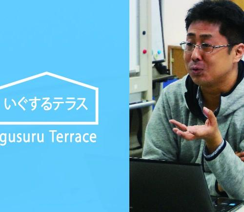 matsuura-terrace_eye-01-01